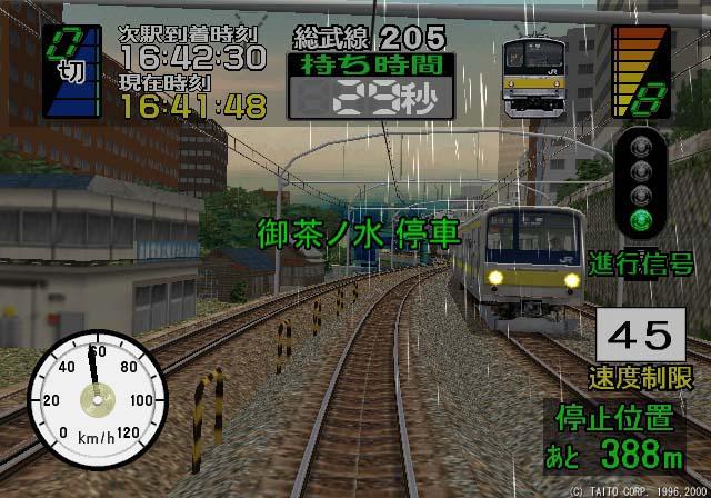 窓の杜 - 【NEWS】人気電車運転シミュレーター「 …