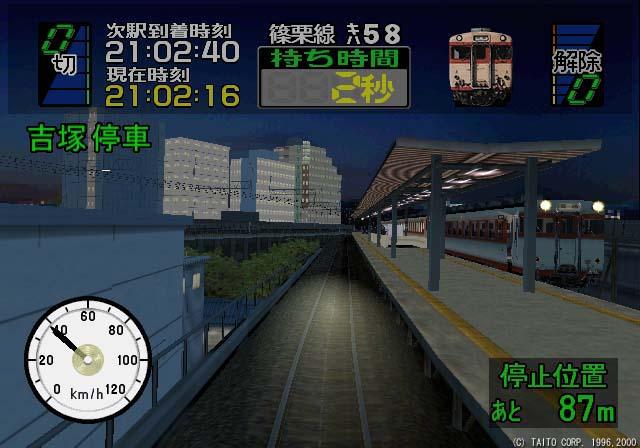 同人ゲームサークル 地主一派 電車でD LightningStage