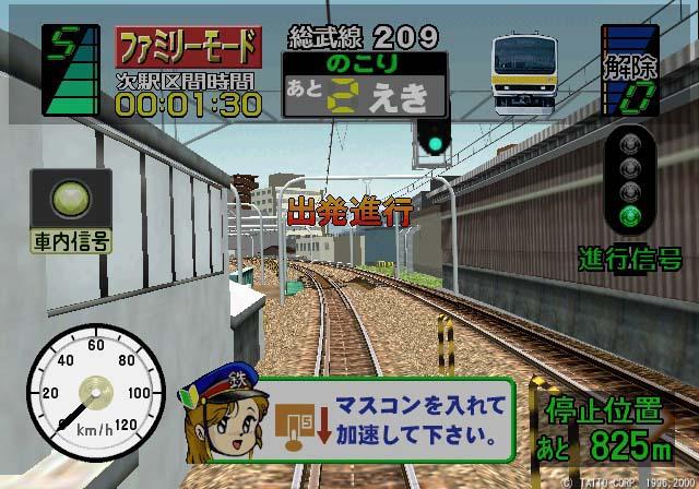 4gamer体験版リンク - geocities.co.jp