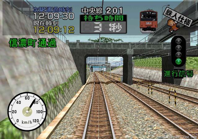 ダウンロード - 電車でD 攻略Wiki - アットウィキ