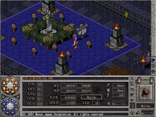 RPGゲーム シンプルRPGクエスト - ZIINA