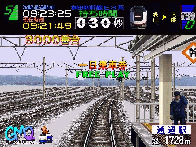 電車でGO! - tokkyu.yu-yake.com