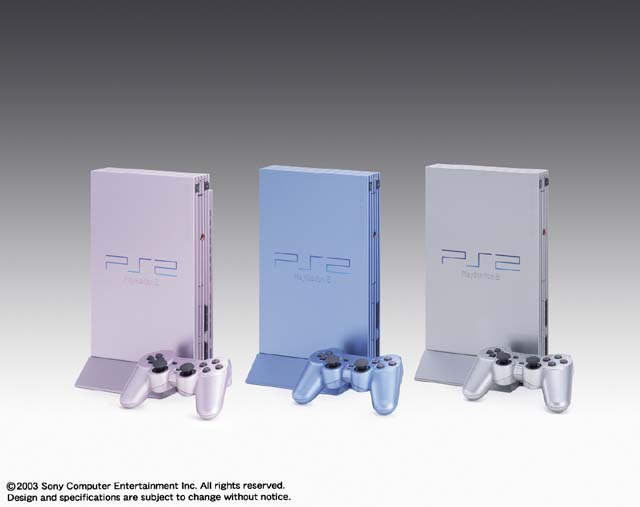 PSC » PS 2 console color variations