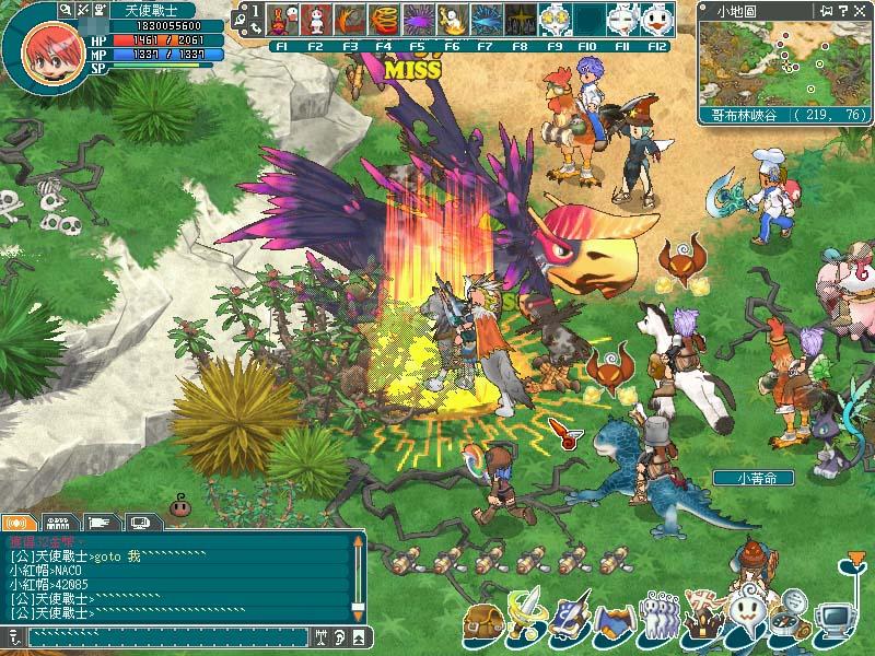 Game Online dari jaman SMA An207
