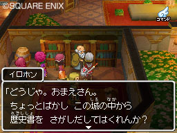 Dragon Quest IX Dqix12