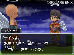 Dragon Quest IX Dqix14