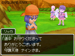 Dragon Quest IX Dqix17
