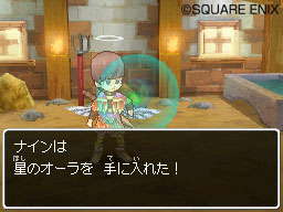 Dragon Quest IX Dqix18