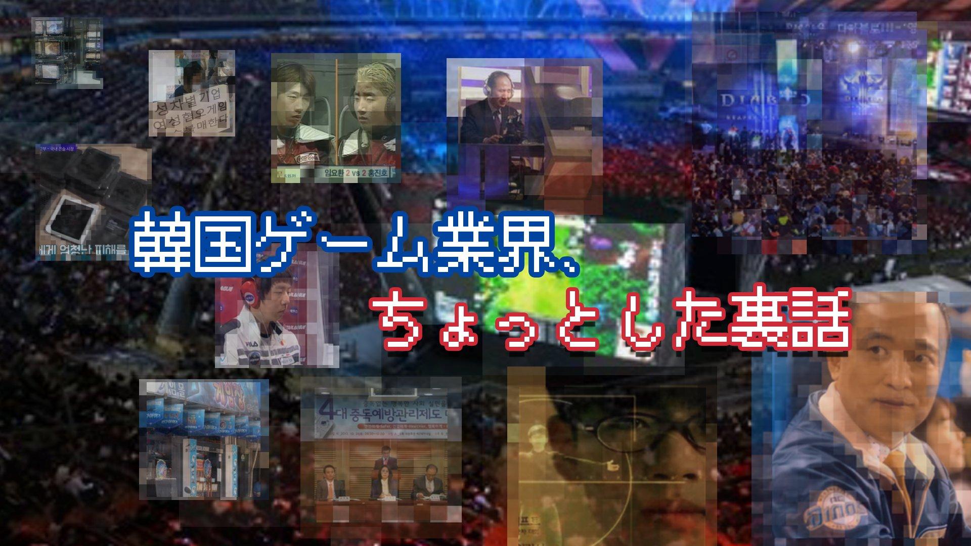 韓国 ネタ バ 韓国起源説の一覧