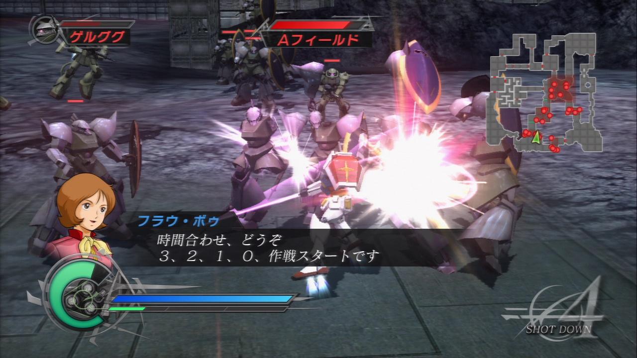 拡大画像]PS3/PS2/Xbox 360ゲームレビュー「ガンダム無双2」
