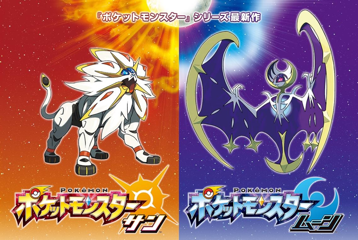 拡大画像] 「ポケモン サン・ムーン」、「pokemon go」最新情報番組の