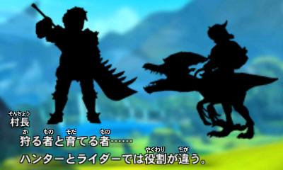 Monster Hunter Story อัพเดทล่าสุด กฎแห่งไรเดอร์ และเหล่าตัวละคร