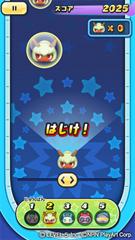 妖怪ウォッチ ぷにぷにで妖怪ウォッチ3連動イベント第1弾開催