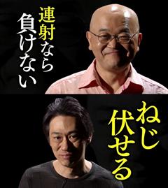 高橋名人の画像 p1_23