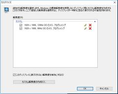 佐藤カフジのVR GAMING TODAY!】PlayStation VRをPCで使える非