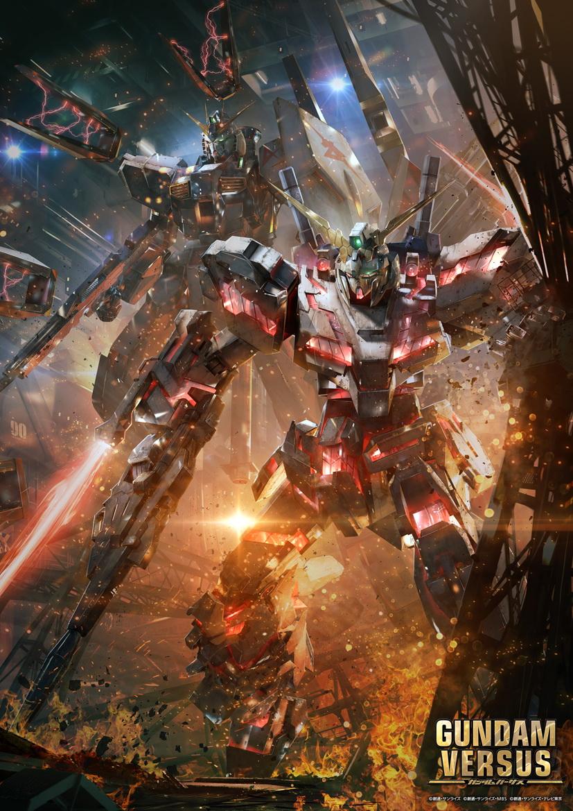 拡大画像 Gundam Versus ホットスクランブルガンダム などの参戦機体など公開 16 19 Game Watch