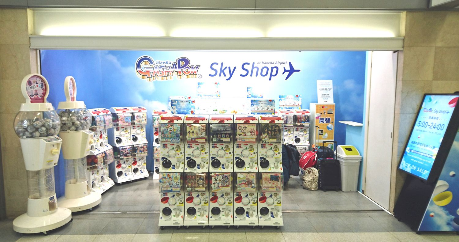 「GASYAPON SKY SHOP」