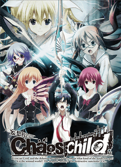 ade34b6d93b8e Android版「CHAOS;CHILD」が配信開始!58%オフのセールも開催 - GAME Watch