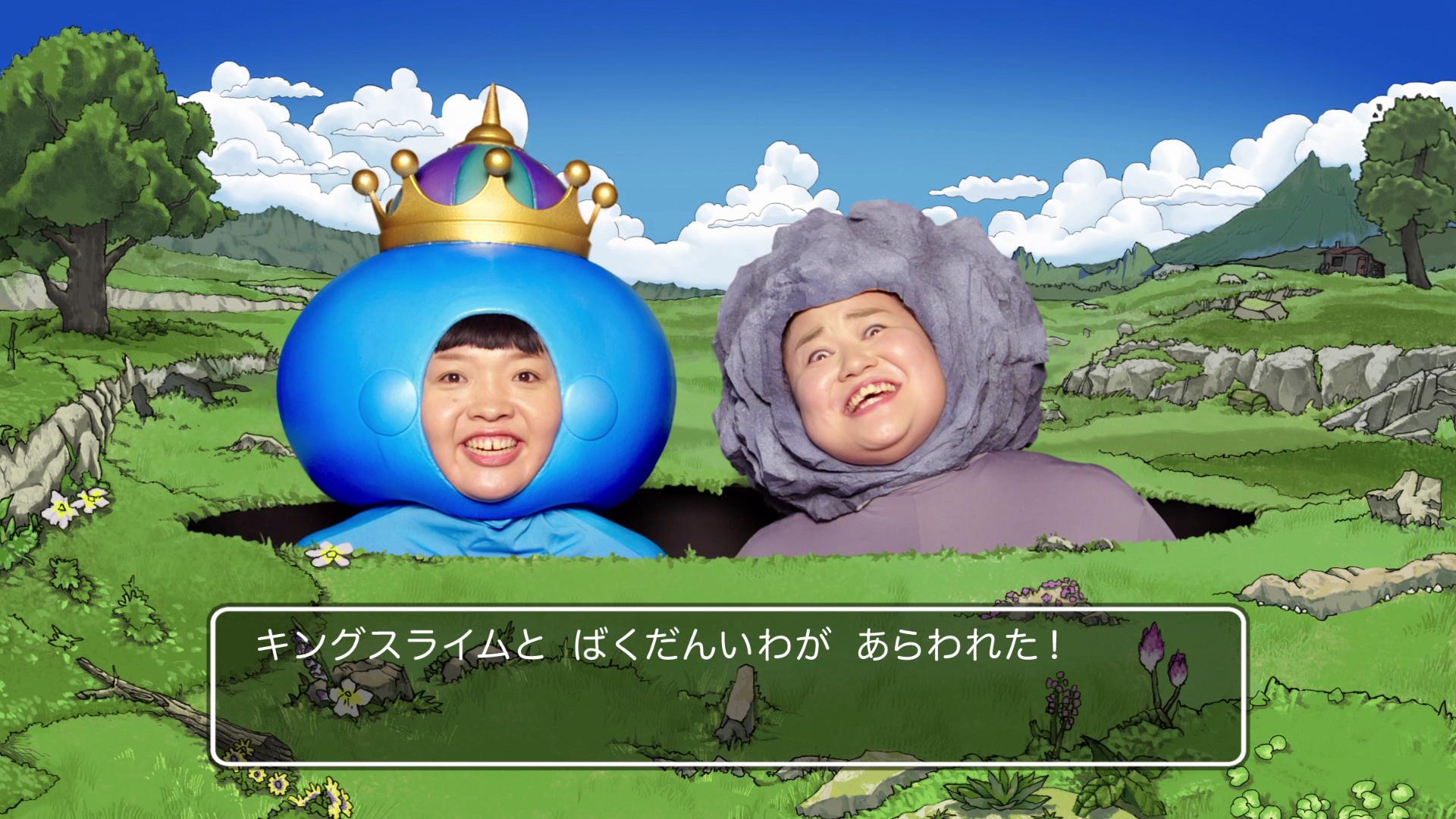 拡大画像 本田翼さんが ドラゴンクエスト への愛を語る おかず