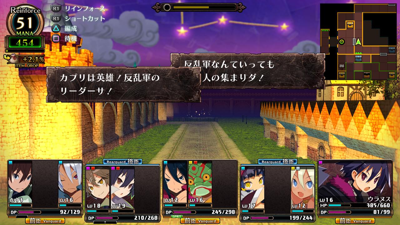 http://game.watch.impress.co.jp/img/gmw/docs/1071/402/018.jpg