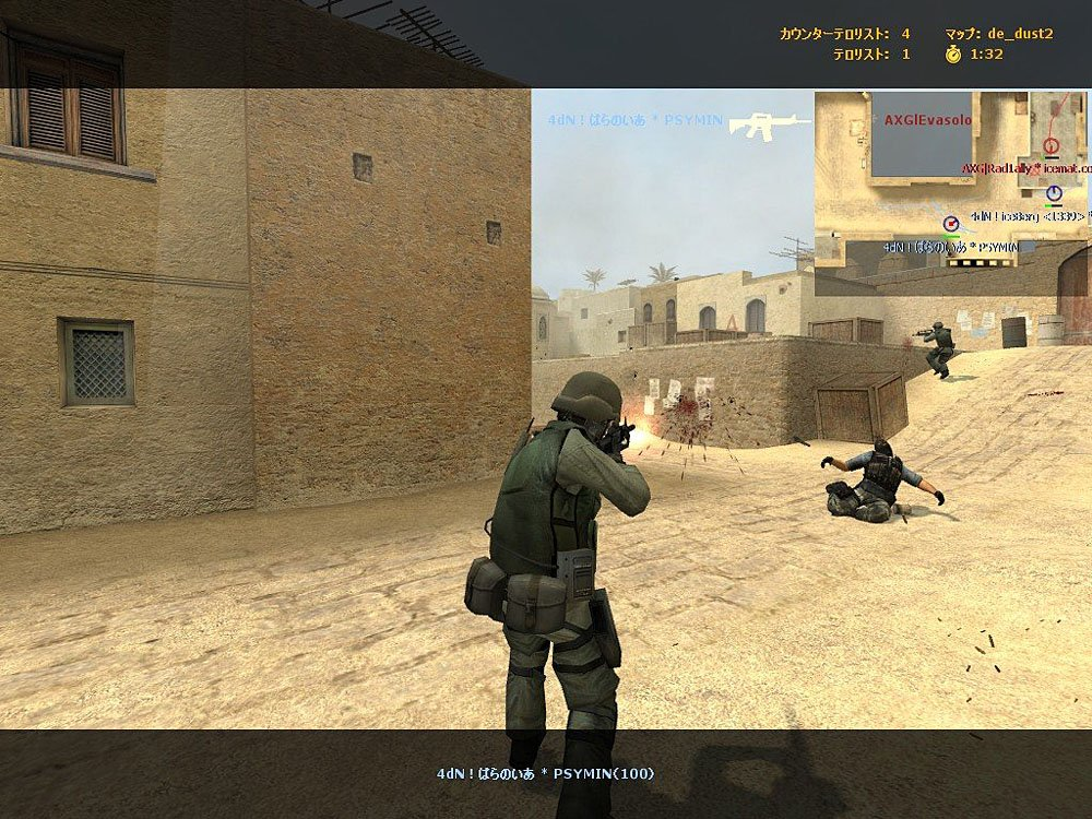 「Counter-Strike Source」(2004年)