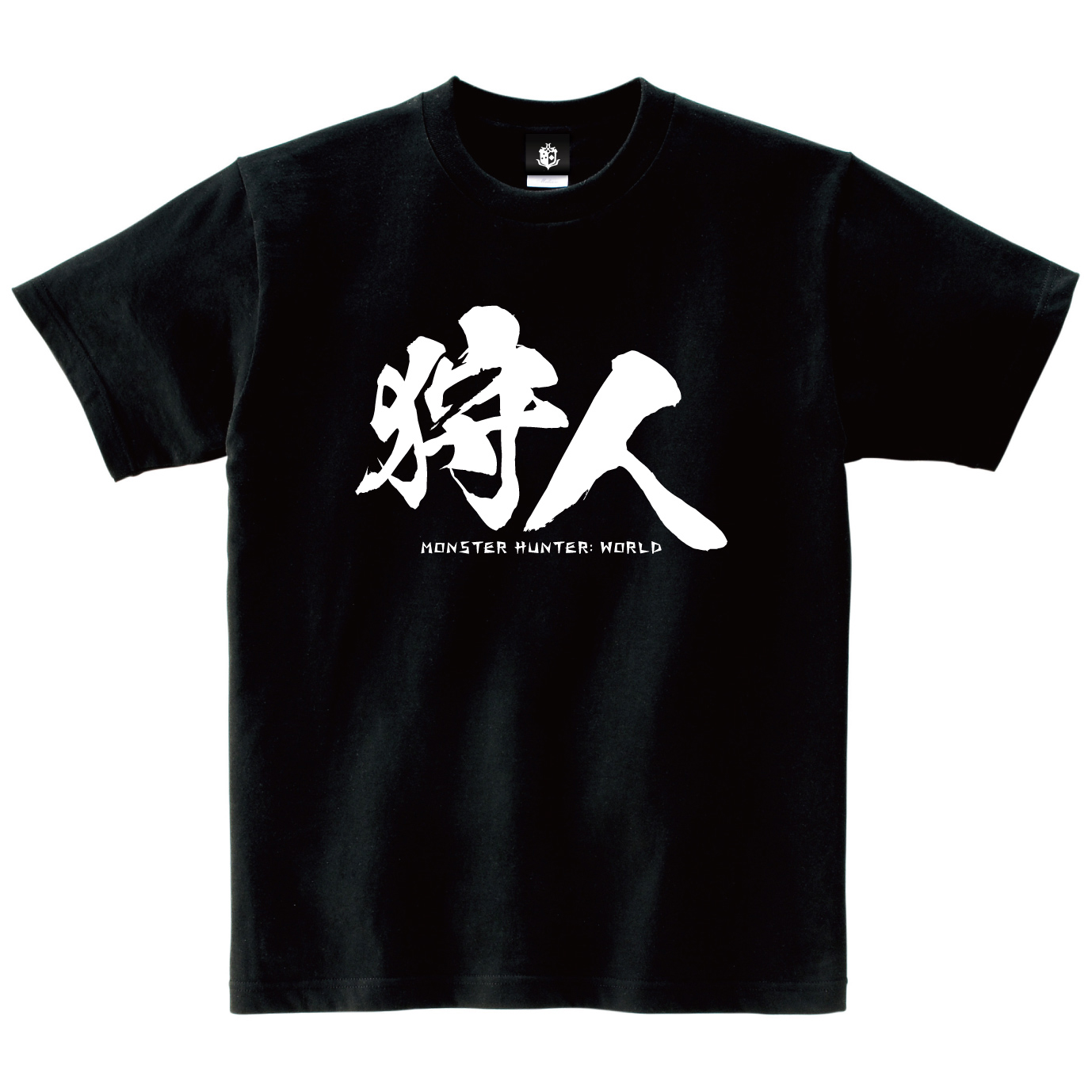 "<strong class=""em "">MH:W Tシャツ 狩人 ブラック(M/L/XL)</strong><br />価格:各3,800円(税別)"