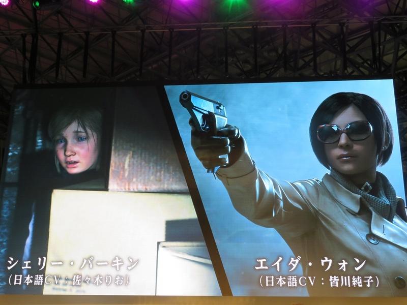日本語版CVは「バイオハザード2」と同じキャストが担当