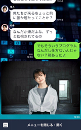 Line トーク ゲーム