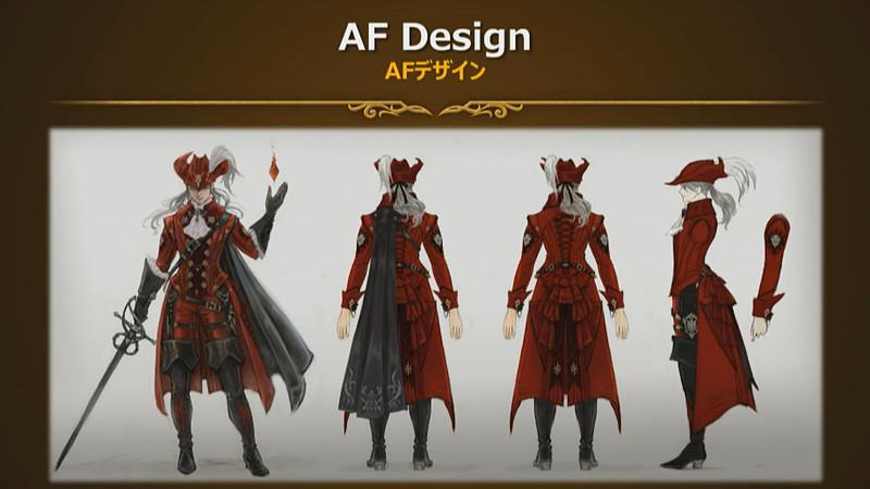 道士 装備 Ff11 赤 魔