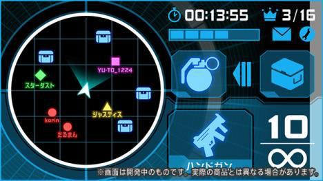 https://game.watch.impress.co.jp/img/gmw/docs/1171/698/2_l.jpg