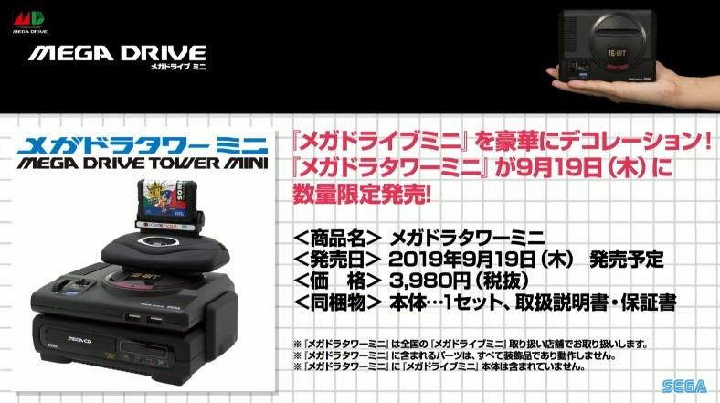 https://game.watch.impress.co.jp/img/gmw/docs/1188/387/2_o.jpg