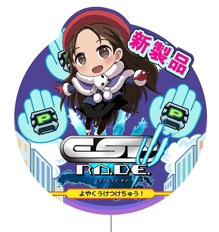 https://game.watch.impress.co.jp/img/gmw/docs/1200/808/002_o.jpg