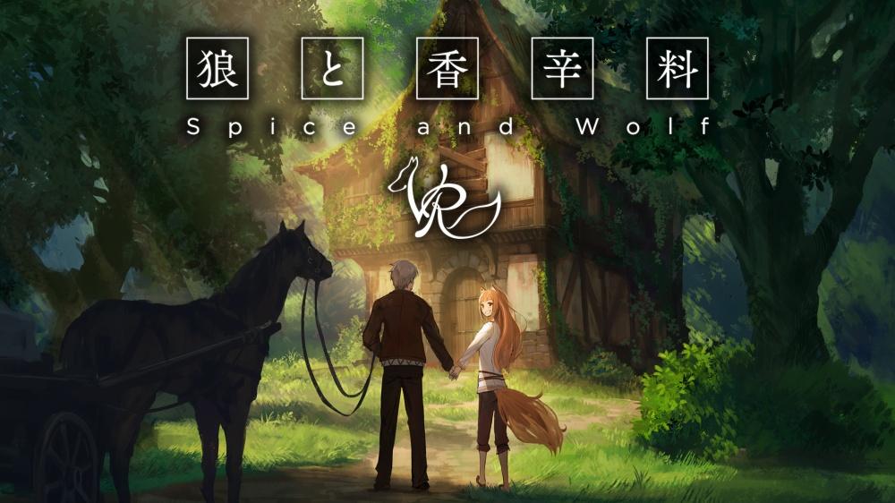 【アニメ】アニメ版キャストが集結! Switch用VRアニメ「狼と香辛料VR」本日発売