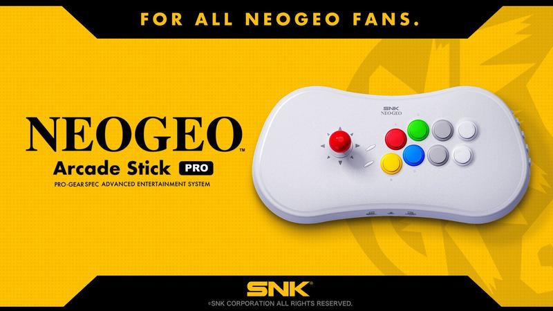 【ゲーム】新たなNEOGEOのハードウェアが登場! 「NEOGEO Arcade Stick Pro」を発表