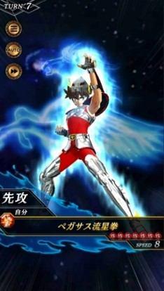 攻略 ソルジャーズ 闘士 聖 シャイニング 星矢