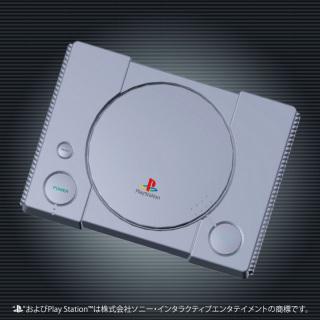 """【玩具】初代プレイステーションを模したお弁当箱「""""PlayStation""""ランチボックス」が9月第2週よりプライズ商品に!"""