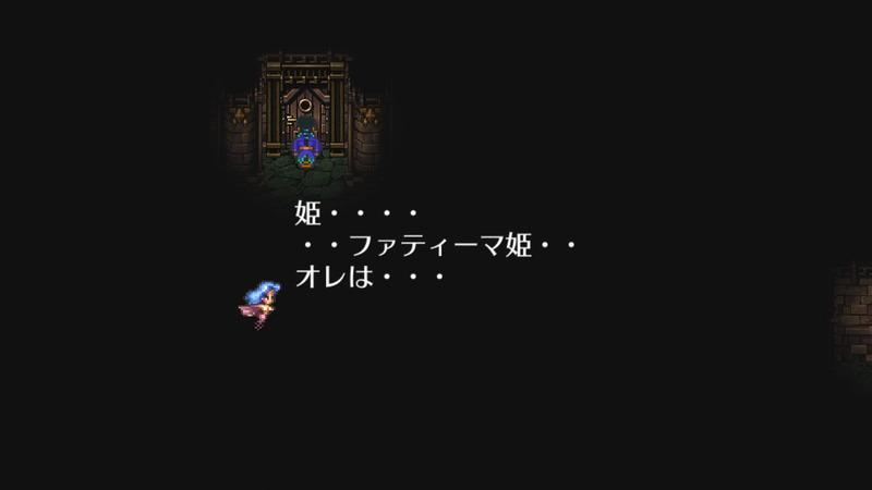 ロマサガ 3 暗闇 の 迷宮