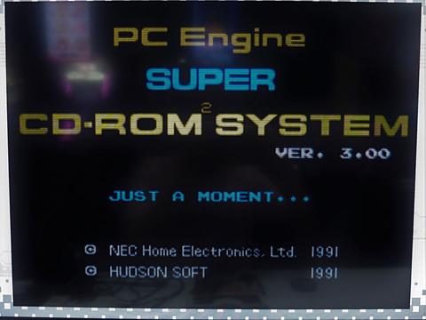 https://game.watch.impress.co.jp/img/gmw/docs/1207/406/pce_07_l.jpg