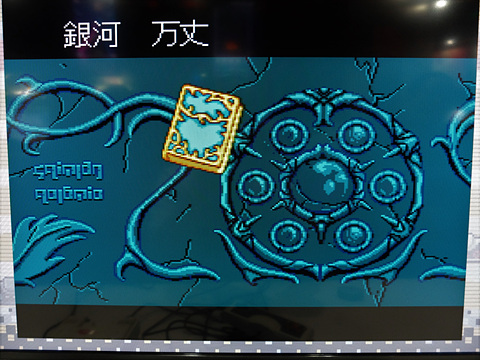https://game.watch.impress.co.jp/img/gmw/docs/1207/406/pce_11_l.jpg