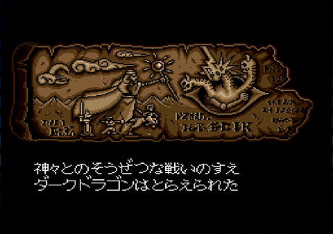 【レトロ】「シャイニング・フォース 〜神々の遺産〜」 個性的なキャラが光るファンタジーシミュレーション