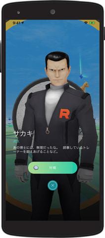 リーダー ポケモン ロケット 団