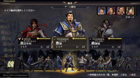 攻略 インフィニット orochi3 ultimate 無双