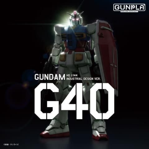 ガンダム g40