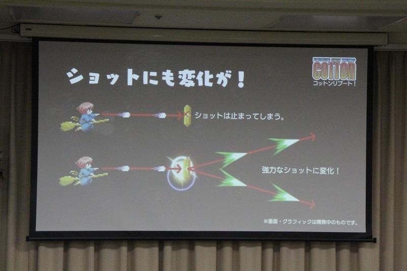 https://game.watch.impress.co.jp/img/gmw/docs/1223/148/25_o.jpg