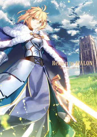 Fate Stay Night 誕生15周年を記念したイラスト集 12月25日発売 Game Watch