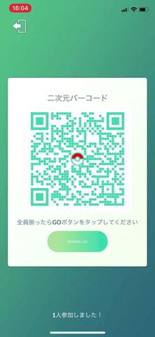 Go おみやげ 種類 ポケモン