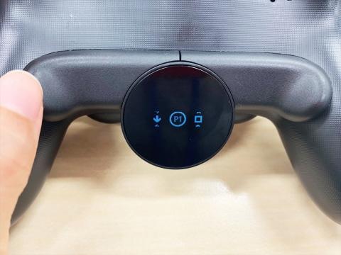背面 ボタン