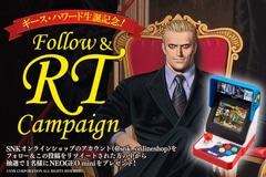 【ギース様おめでとう】 SNK、「ギース・ハワード生誕記念!フォロー&RTキャンペーン」を開催