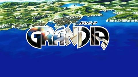 グランディア hd リ マスター