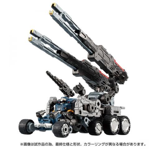 大型砲を搭載した砲撃戦闘支援マシン「ダイアクロン DA-55 ヴァース ...